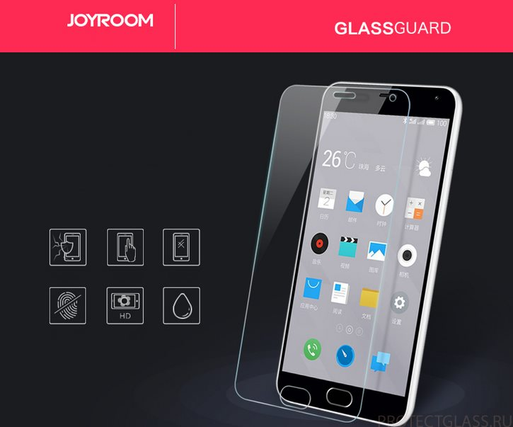 Защитное стекло Joyroom Tempered Glass Screen Protector 2.5D для Meizu M2 Note