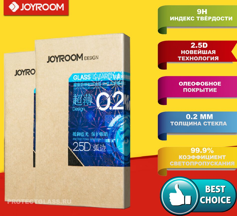Защитное стекло Joyroom Tempered Glass Screen Protector 2.5D для Apple iPad mini 1/2/3